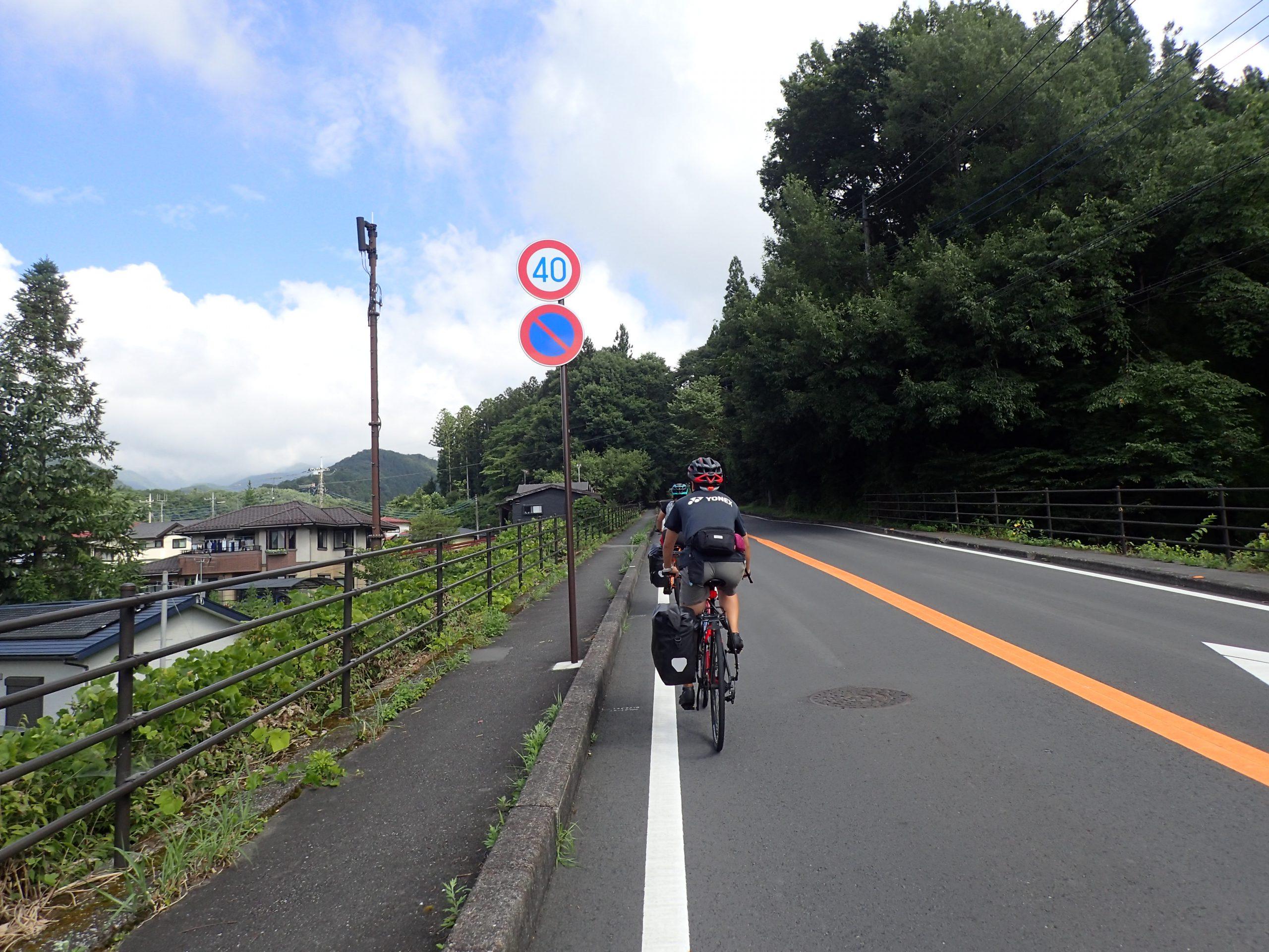 2020/8/24 霧降高原自転車w-ing