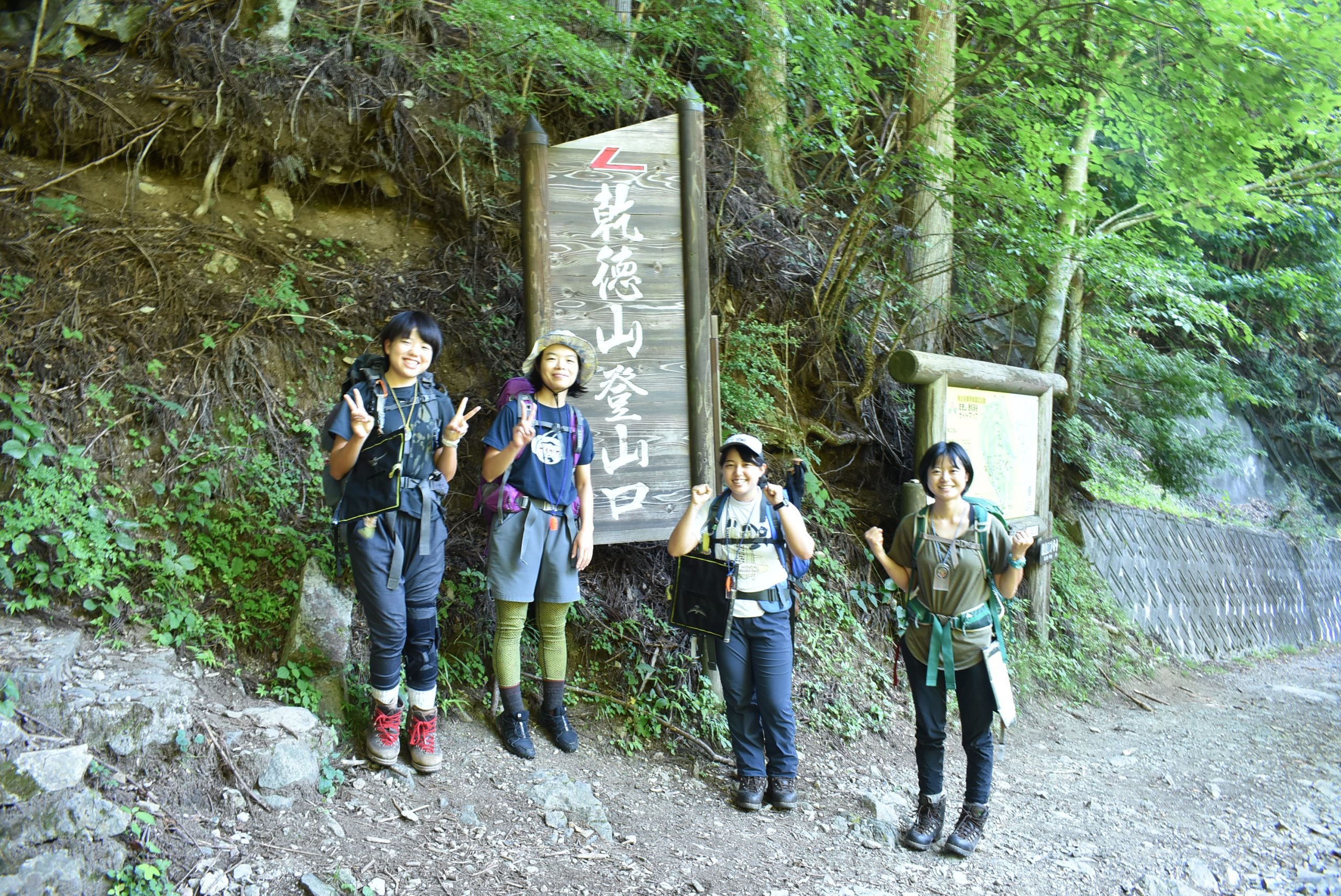 2020/8/30 乾徳山w-ing