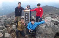 2020/10/18 那須岳登山w-ingB隊